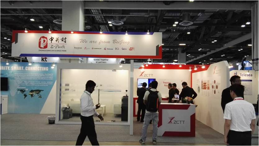 ZCTT attends CommunicAsia 2017 in Singapore